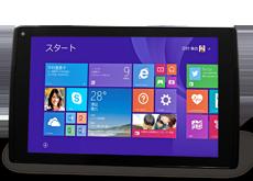 「Windows 8.1 with Bing」を標準搭載
